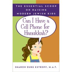 5 Minutes for Books — Can I Have a Cell Phone for Hanukkah?