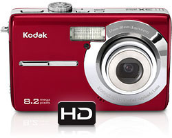 Win a Kodak EasyShare Camera and a Gift Certificate to Kodak Gallery!