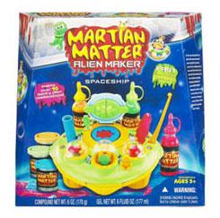 martian-matter-box.jpg