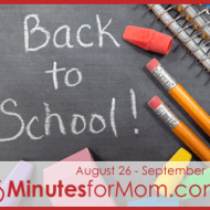 Back To School Giveaway EXTENDED