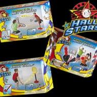 Hall Stars Indoor 2 in 1 Hockey & Baseball Giveaway