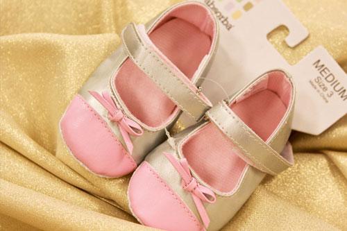Absorba Baby Shoes $5.00 at T.J. Maxx