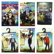 Hotel Transylvania: Win a Prize Pack! (Giveaway)
