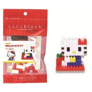 Nano Blocks Hello Kitty Giveaway