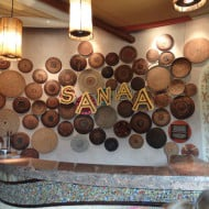 Sanaa is a Dining Experience Like No Other at Walt Disney World – #MonkeyKingdomEvent