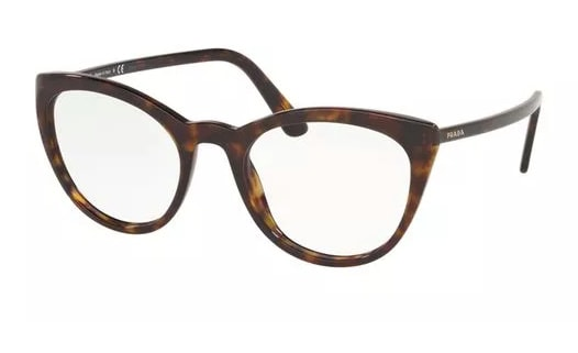 Prada Eyeglasses - Gift Idea for Moms